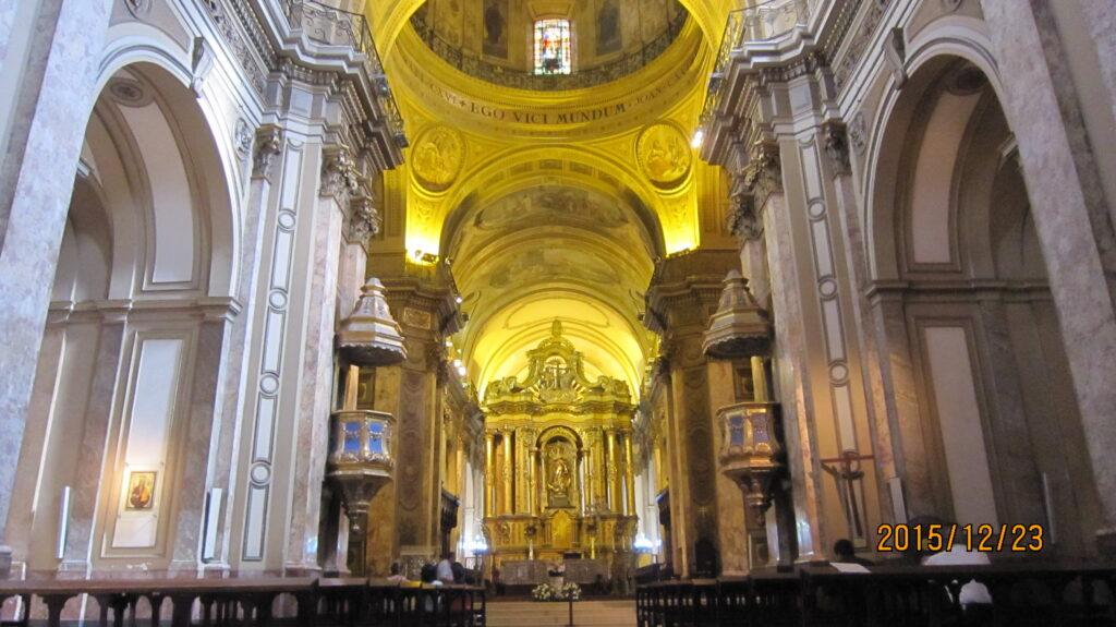 Metropolitana Katedrali
