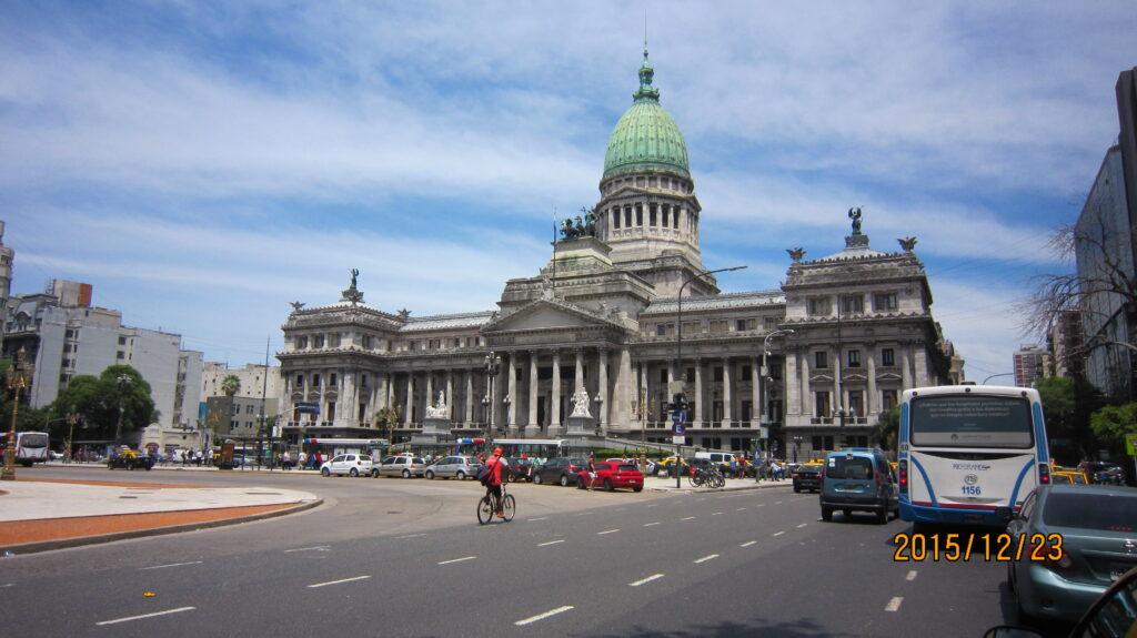 Kongre Binası (Congreso)