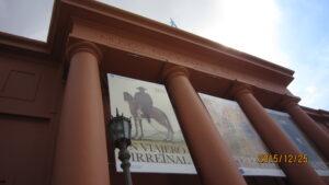 Ulusal Güzel Sanatlar Müzesi